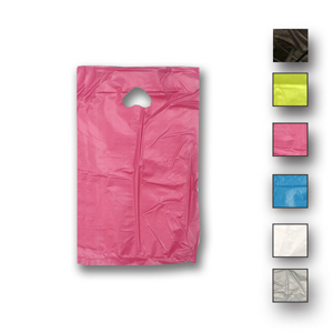 Merchandise Bags – 13″ x  21″ x 3″