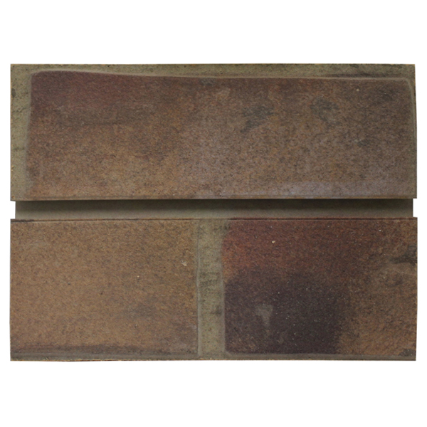 Sandstone Brick Slatwall