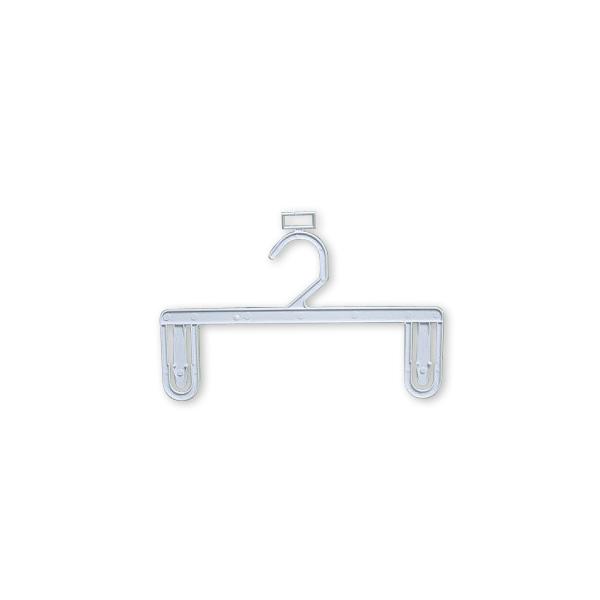 8″ or 11″ Plastic Pant & Skirt Hanger with Coordinate Loop